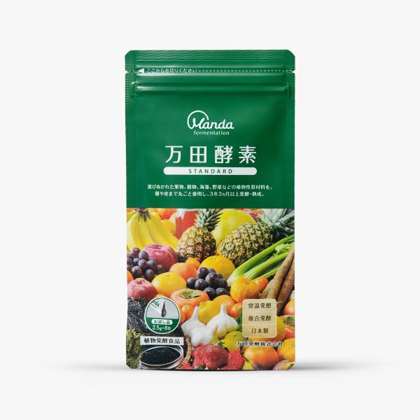 酵素 万田酵素 万田発酵 STANDARDペースト 分包 国内在庫 安売り 2.5g×31包 タイプ