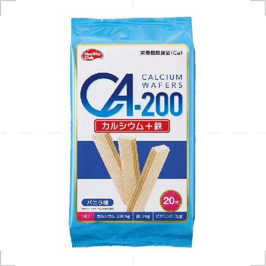 栄養補給 直営限定アウトレット 鉄分 年間定番 ビタミンD 20枚 CA-200 カルシウムウエハース