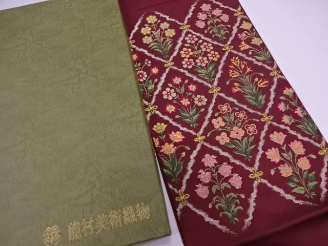 【IDN】 龍村美術織物 たつむら製 印度菱華文袋帯(未仕立て)【q新品】【着】