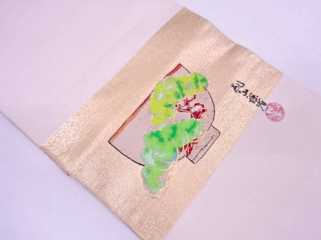 【IDN】 龍村平蔵製 乾山寿松文織出し本袋帯(着用可)【アンティーク】【中古】【着】