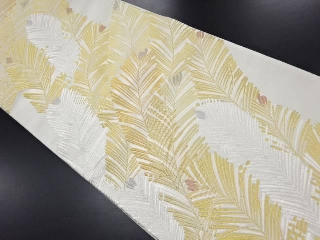 【IDN】 金銀糸松葉模様織り出し袋帯【リサイクル】【中古】【着】
