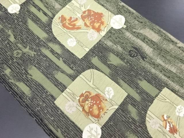 【IDN】 未使用品 木立にフクロウ模様織り出し袋帯【リサイクル】【着】