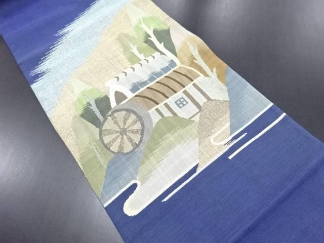 【IDN】 未使用品 綴れ水車小屋模様織り出し袋帯【リサイクル】【着】