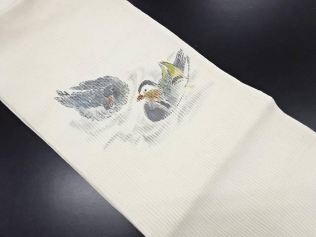 【IDN】 作家物 手描き鴛鴦模様名古屋帯【リサイクル】【中古】【着】