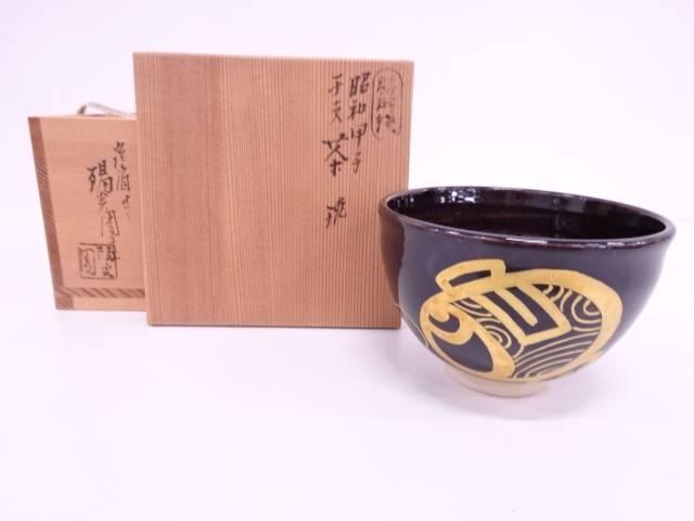 【IDN】 膳所焼 岩崎新定造 陽炎園 金彩色絵干支子茶碗【中古】【道】