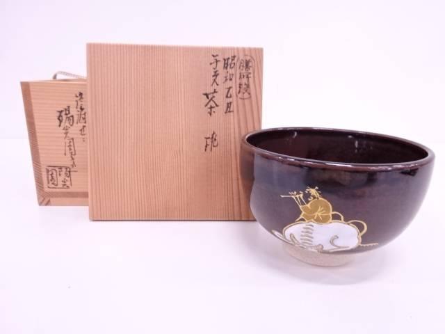 【IDN】 膳所焼 岩崎新定造 陽炎園 金彩色絵干支丑茶碗【中古】【道】