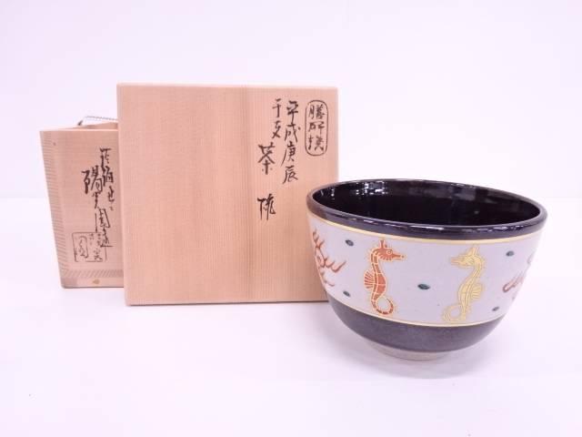 【IDN】 膳所焼 岩崎新定造 陽炎園 金彩色絵干支辰茶碗【中古】【道】