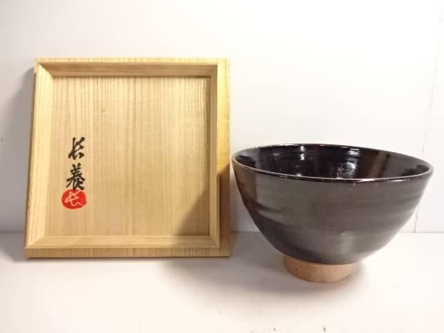 【IDN】 長養窯 深田猛造 茶碗【中古】【道】