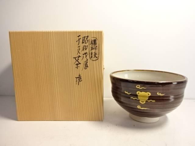 【IDN】 膳所焼 作家物 龍絵茶碗【中古】【道】