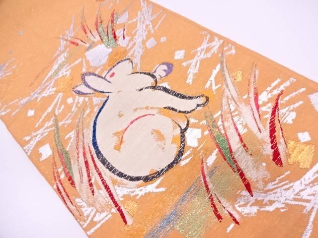 【IDN】 龍村平蔵製 光悦兎織出し袋帯【リサイクル】【中古】【着】