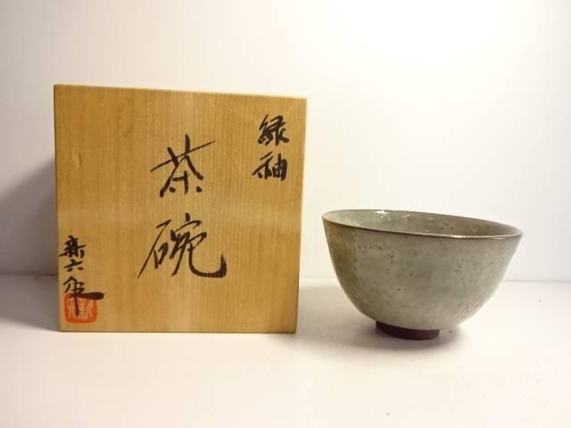 【IDN】 高橋新六造 緑釉茶碗【中古】【道】