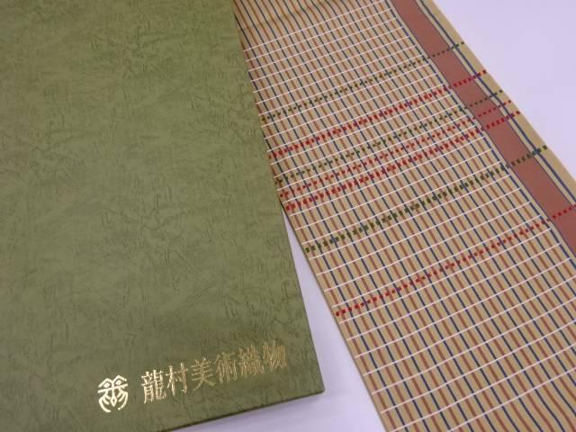 【IDN】 龍村美術織物 たつむら製 連子間道袋帯(未仕立て)【q新品】【着】