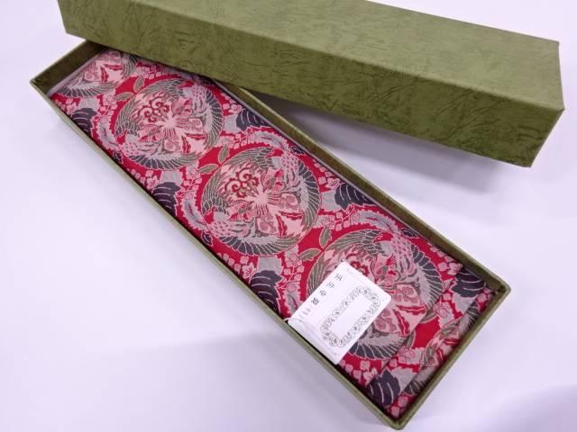 【IDN】 龍村美術織物製 壬生寺男物角帯【q新品】【着】