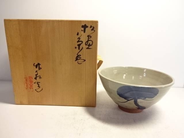 【IDN】 京焼 三浦竹軒造 茶碗【中古】【道】