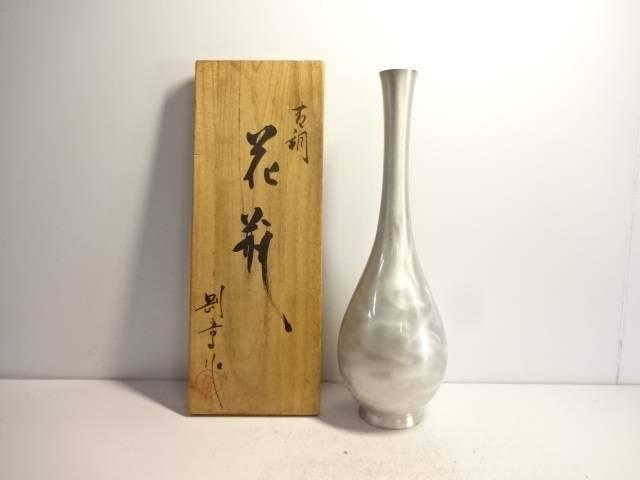 【IDN】 韓国銅器 作家物 花瓶【中古】【道】