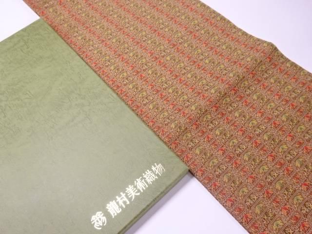 【IDN】 龍村美術織物製 雲気鳥虎文光波帯(仕立て名古屋帯)【q新品】【着】