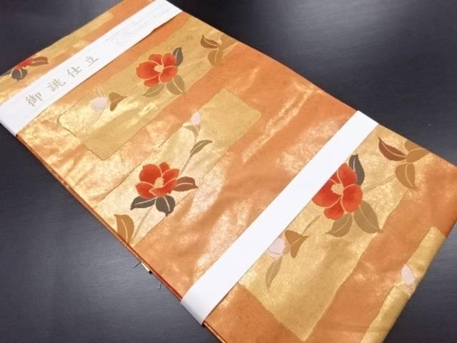 【IDN】 未使用品 高島織物製 引箔横段に枝椿模様織り出し名古屋帯【リサイクル】【着】