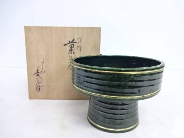 【IDN】 吉向焼 吉向陶荘造 菓子器【中古】【道】