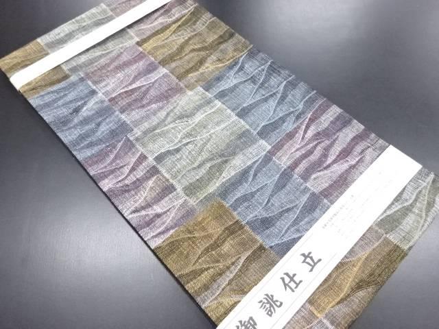 【IDN】 未使用品 金通しすくい織波模様織り出し袋帯【リサイクル】【着】