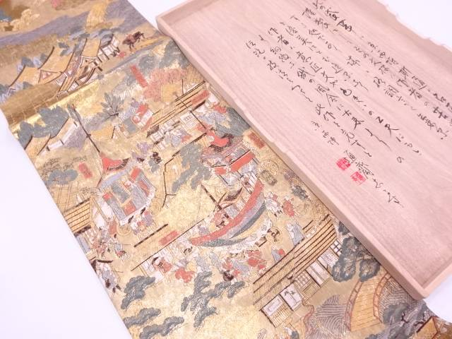 【IDN】 京風景模様織出し袋帯【リサイクル】【中古】【着】