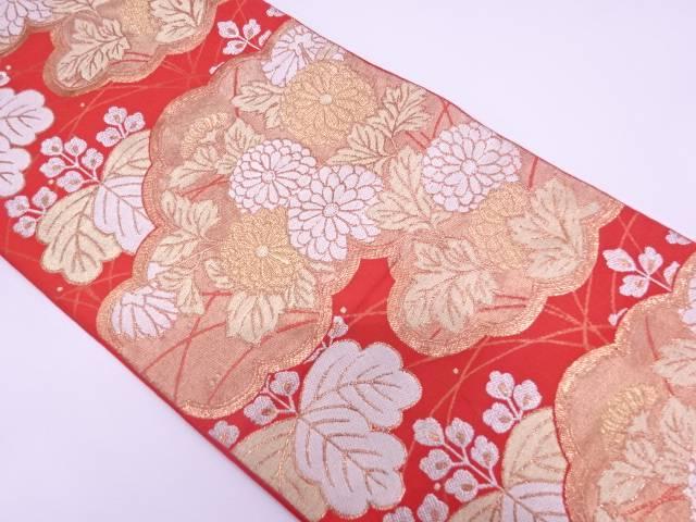 【IDN】 川島織物製 雲に菊・桐模様織出し袋帯【大正ロマン】【中古】【着】