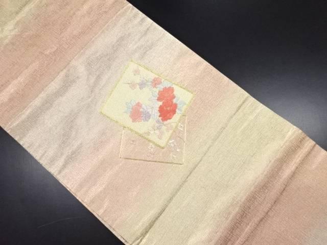 【IDN】 本金色紙に花束・梅模様刺繍名古屋帯【リサイクル】【中古】【着】