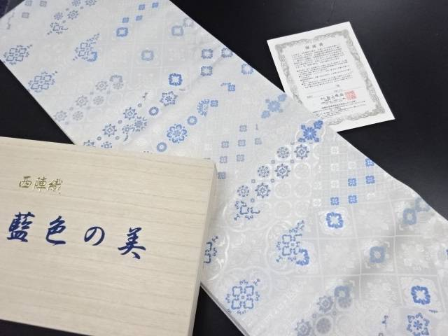【IDN】 未使用品 陰山織物製 本藍切りばめ風華紋更紗模様織り出し袋帯(未仕立て)【リサイクル】【着】