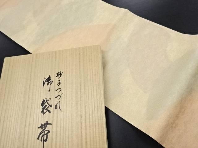 【IDN】 砂子綴れ地紙模様織り出し全通袋帯【リサイクル】【中古】【着】