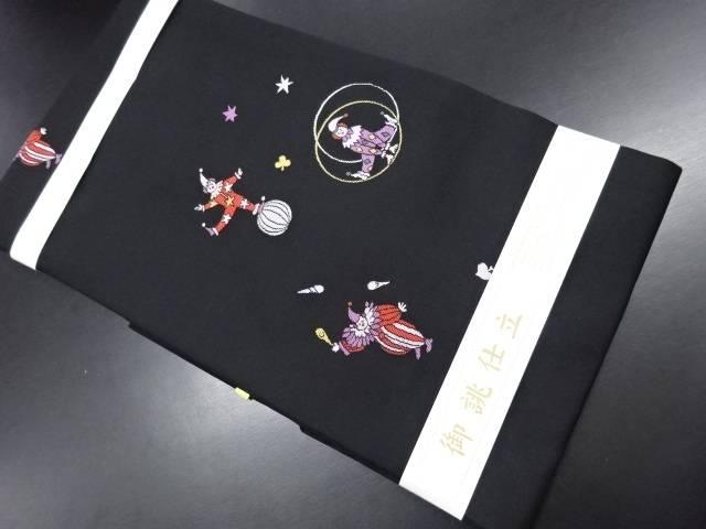 【IDN】 大光製 ピエロ模様織り出し名古屋帯【新品】【着】