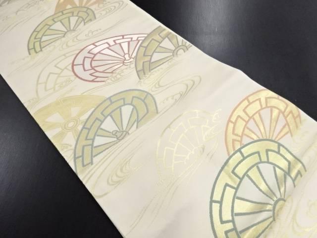 【IDN】 本金箔片輪車模様織り出し名古屋帯【リサイクル】【中古】【着】