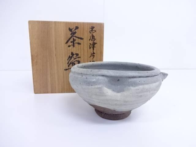 【IDN】 古唐津 片口茶碗【中古】【道】