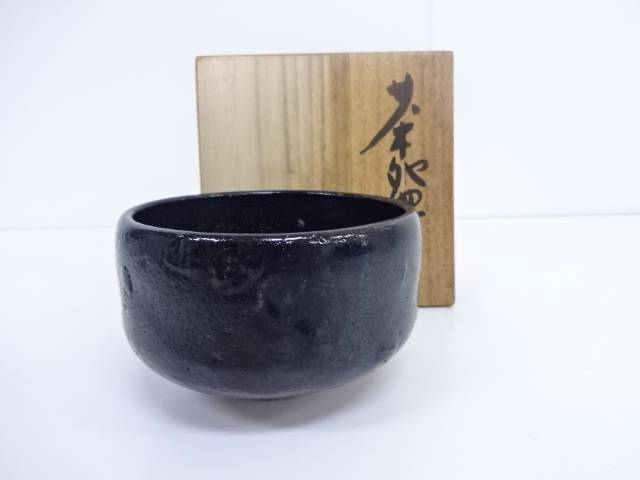 【IDN】 作家物 黒楽茶碗【中古】【道】