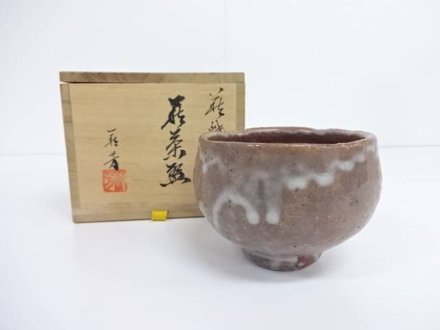 【IDN】 萩焼 作家物 紅萩茶碗 共箱【中古】【道】