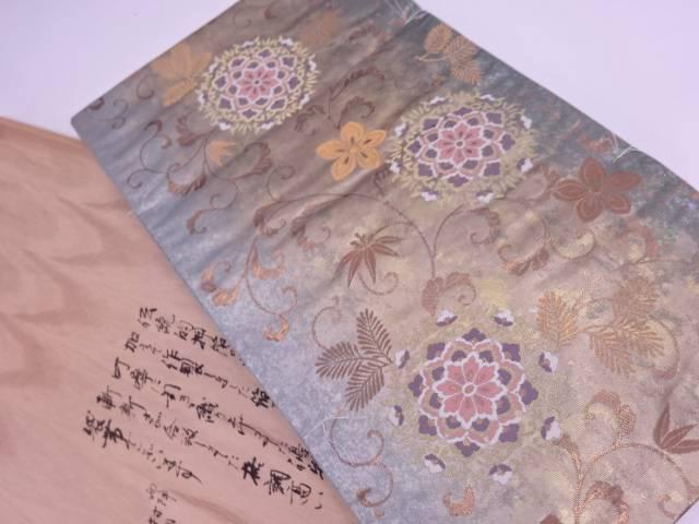 【IDN】 未使用品 村田織物製 引箔華紋に花唐草模様織出し袋帯【リサイクル】【着】