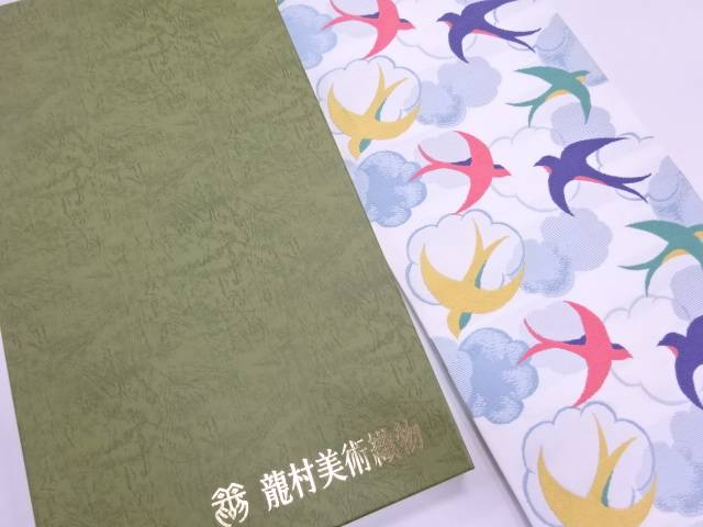 【IDN】 龍村美術織物 たつむら製 雲燕文袋帯(未仕立て)【q新品】【着】