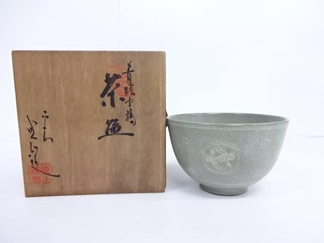 【IDN】 清水焼 暁山謹製 青磁雲鶴茶碗【中古】【道】