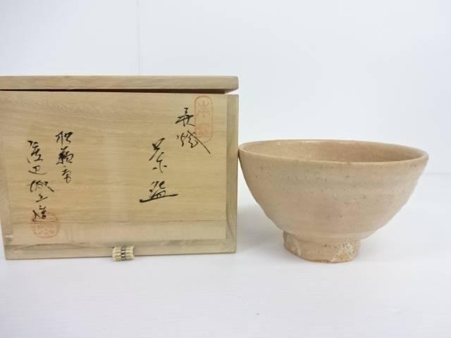 【IDN】 萩焼 松籟庵 渡辺城山造 茶碗【中古】【道】