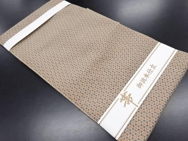 【IDN】 未使用品 変わり花模様織り出し名古屋帯【リサイクル】【着】