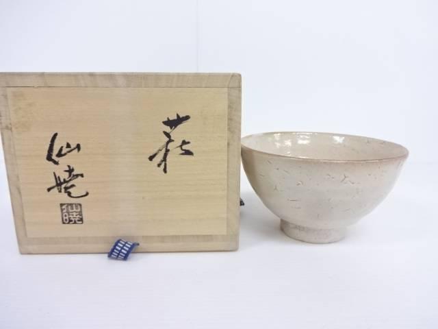 【IDN】 萩焼 吉岡仙焼造 銘:瑞雲 茶碗【中古】【道】