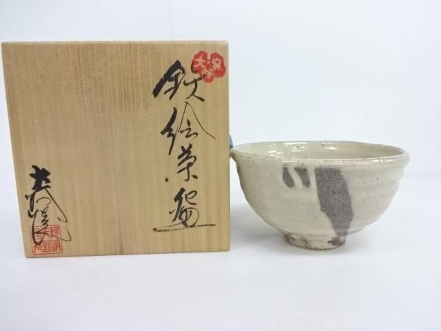 【IDN】 大谷焼 矢野款一造 茶碗【中古】【道】