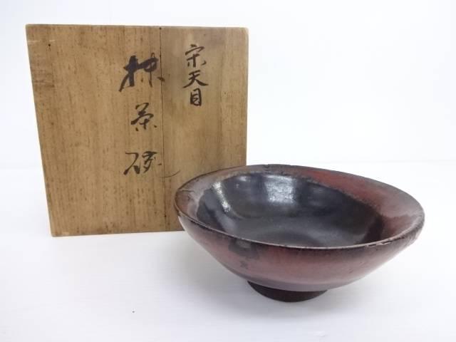 【IDN】 宗天目茶碗【中古】【道】