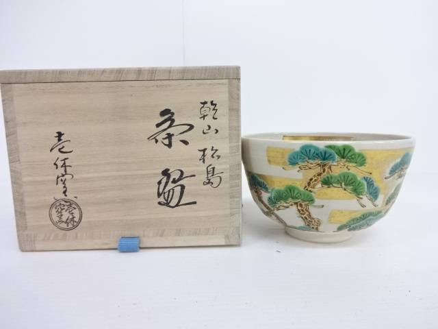 【IDN】 京焼 手塚桐鳳造 金彩色絵松茶碗 保護箱付【中古】【道】