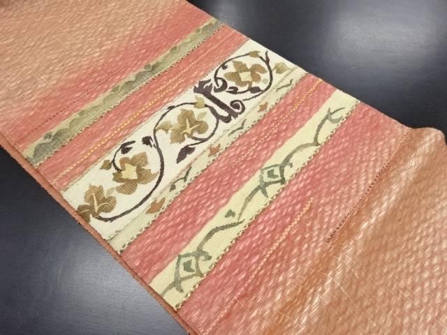 【IDN】 すくい織横段に草花模様織り出し袋帯【リサイクル】【中古】【着】