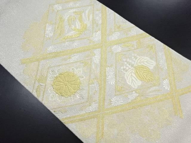 【IDN】 砂子綴れ向かい鳳凰に桐・菊模様織り出し袋帯【リサイクル】【中古】【着】