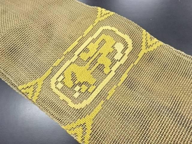 【IDN】 手組み羅抽象模様織り出し名古屋帯【リサイクル】【中古】【着】