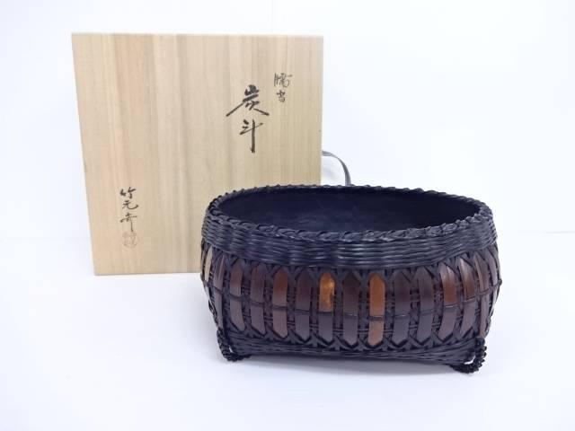 【IDN】 片岡竹元斎作 臑当炭斗 共箱付【中古】【道】