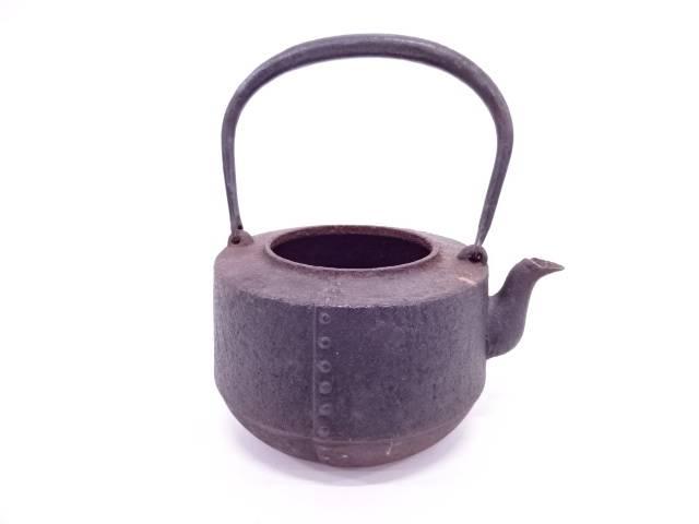【IDN】 古物 正寿堂造 とじ目地紋鉄瓶【中古】【道】