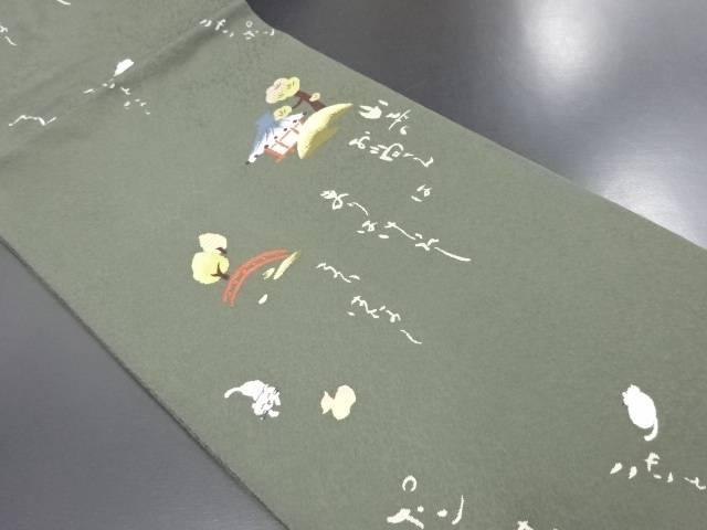【IDN】 未使用品 「山寺の和尚さん」模様織り出し名古屋帯【リサイクル】【着】