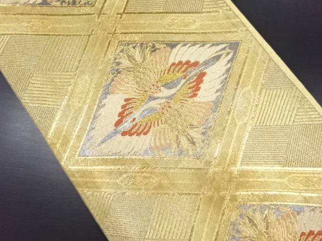 【IDN】 佐賀錦 斜め格子に向かい鶴模様織り出し袋帯【リサイクル】【中古】【着】