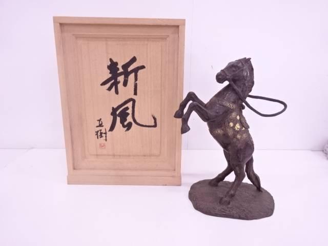 【IDN】 富永直樹造 新風置物【中古】【道】